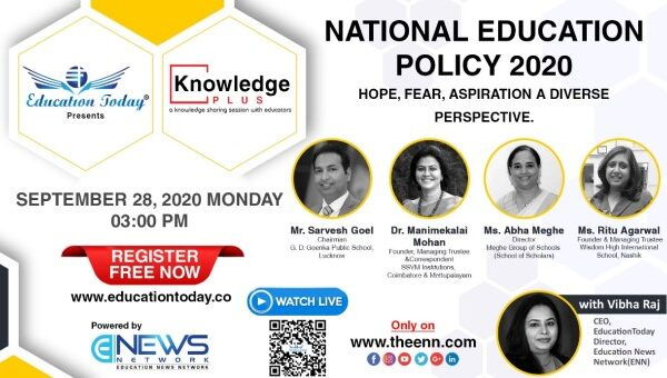 National Education Policy img