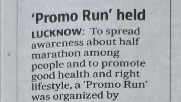 Promo Run img