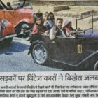 Classic Cars Show Pride in Vintage Car Rally img