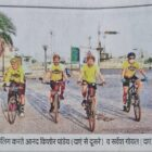 Anand Kishore Pandey and Sarvesh Goyal cycling with friends img