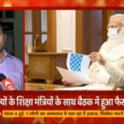 Mr. Sarvesh Goel in an interview with ABP News img