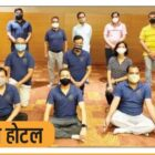 Yoga is the Route to Well-Being img
