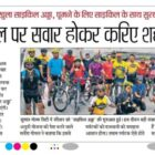 Cycle Stations Open for Tourists img